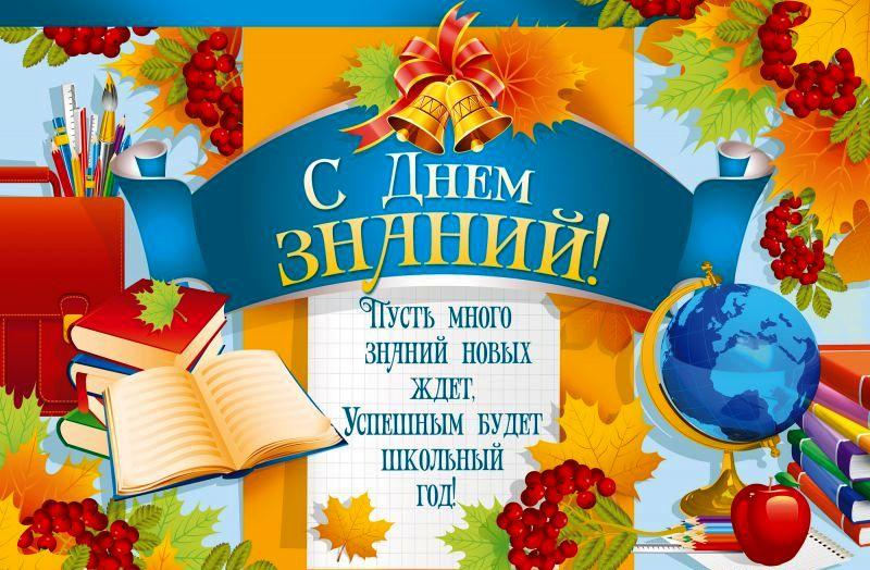 http://licey-nv.ucoz.ru/_si/0/47654925.jpg
